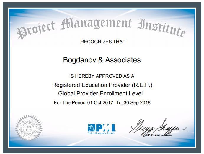 Сертификат REP