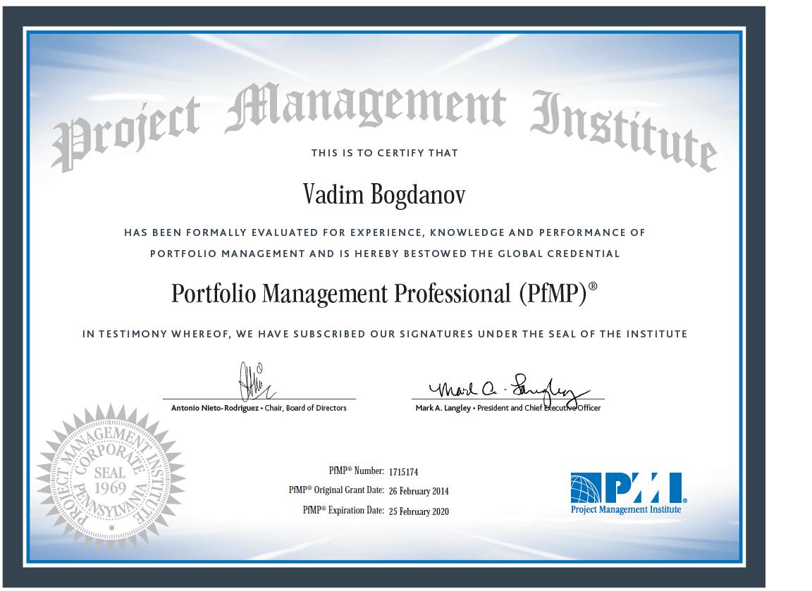 Вадим Богданов подтвердил свой статус сертифицированного руководителя портфелей проектов (PMI PfMP) до 2020 года